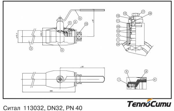 Шаровые краны СИТАЛ 113, редуцированные, для спуска воздуха, под приварку, с ручкой.