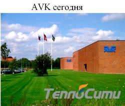 Запорная арматура AVK